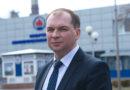 Генеральный директор ОАО «Мозырский НПЗ» Виталий Павлов: «Завод будет участвовать в развитии города»