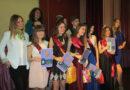 В мозырской гимназии выбрали «Мисс гимназии-2017»