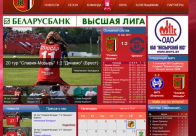 В Мозыре пройдет благотворительный турнир по футболу