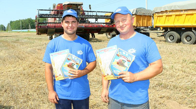 На Мозырщине чествовали первый экипаж комбайнеров, намолотивших более 1000 тонн зерна