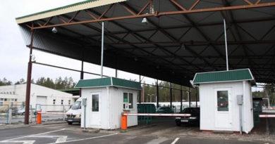 Мозырские пограничники пресекли попытку незаконного перемещения марихуаны