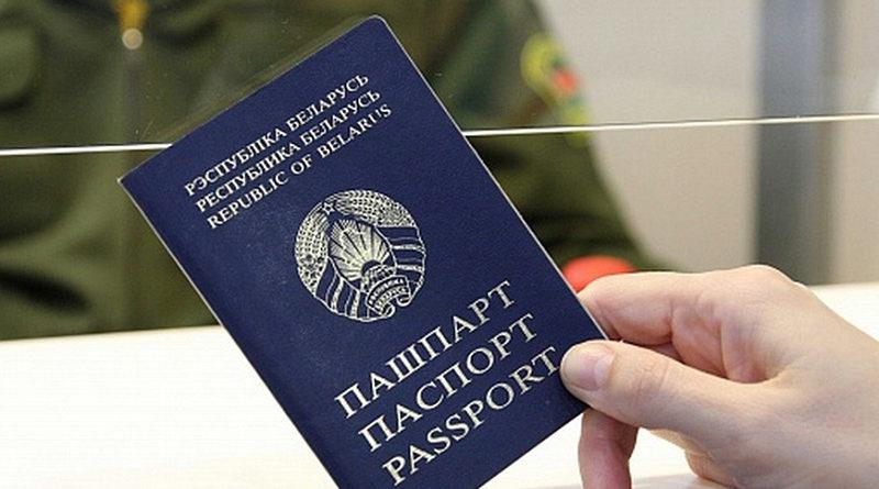 В Беларуси могут начать лишать гражданства?
