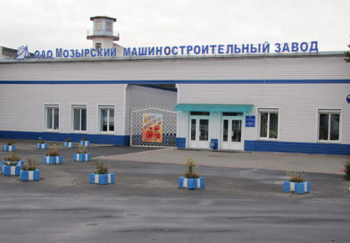 Мозырский машиностроительный завод: сделано в Мозыре — известно во всем мире