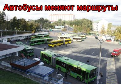 В Мозыре на день города автобусы изменят маршруты
