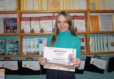 Юные журналисты Мозырского центра творчества детей и молодежи в числе лучших