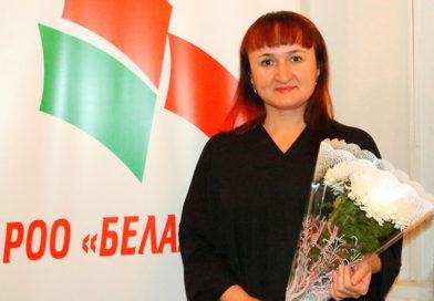 У мозырской организации «Белая Русь» – новый лидер!