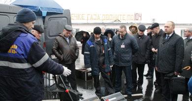 Выездной день охраны труда на базе ПУ «Мозырьгаз»