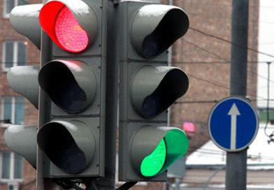 В Мозыре появятся 4 новых светофора