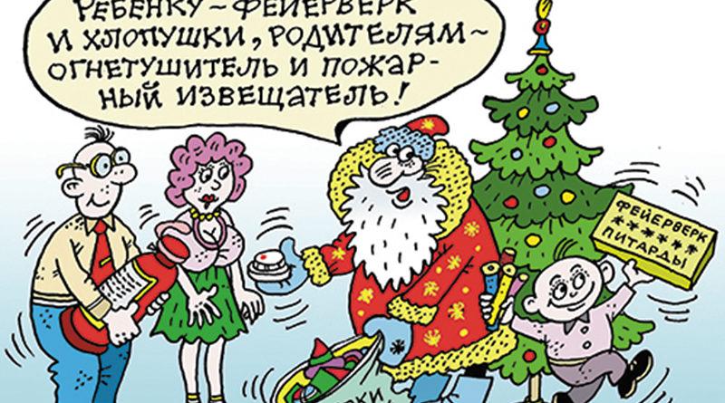 Электробезопасность в новогодние праздники 2 группа по электробезопасности не электротехнического персонала