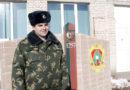 Пограничная застава «Хоменки» Мозырского пограничного отряда: служба на границе нелегкая, но почетная
