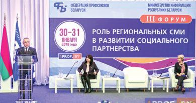 Вес регионального печатного слова оценили в столице