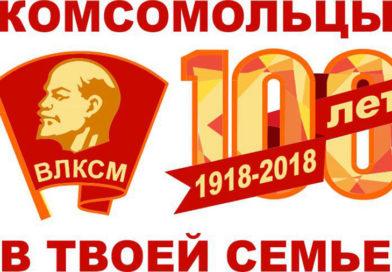 Николай Гайдуков, депутат Мозырского районного Совета: свою историю забывать нельзя!