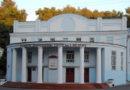 Мозырский драмтеатр приглашает на премьеру «Эти свободные бабочки»