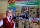Антонина Легун ученица СШ № 14 г. Мозыря — «Лидер года-2018»