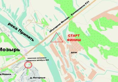 Любительский марафон «Припятский» стартует в Мозырском районе 22 апреля