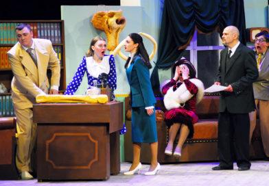 Премьера в Мозырском драмтеатре — «Кто смеется последним…»
