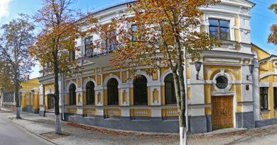 Комитет госконтроля Гомельской области о нарушениях при осуществлении государственных закупок в отделах образования области