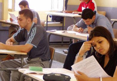 Алжир отключает интернет на время школьных экзаменов