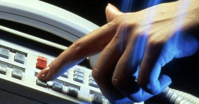 Департамент госинспекции труда слушает…