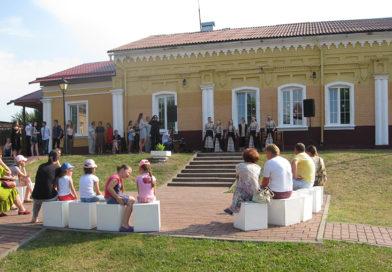 Мозырский краеведческий музей продолжается цикл концертных программ «Встречи на Замковой»