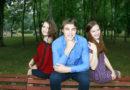 Поздравляем молодежь Мозырщины с День молодежи