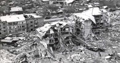 Эхо землетрясения