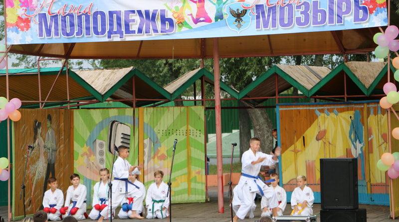 В Мозыре отметили День молодежи