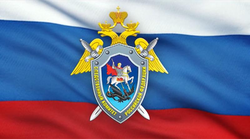 СК России: найденные под Екатеринбургом останки принадлежат Николаю II и царской семье