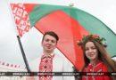 До 30 сентября проводится конкурс фотографий и видеороликов «Мы своей Беларусью гордимся!»