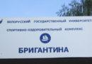Летняя школа юных ученых открывается в Молодечненском районе