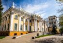 Выставка «Многоцветие татарской национальной культуры» открылась в Гомельском дворцово-парковом ансамбле