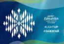 Около ста человек претендуют на роль ведущих детского «Евровидения-2018»