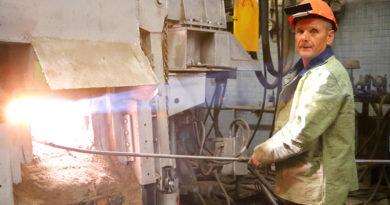 15 июля – День металлурга