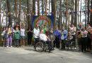 «Полесская радуга» вновь собрала друзей