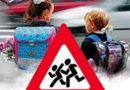 «В новый учебный год – безопасных всем дорог!»
