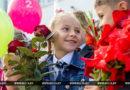 Школьные линейки в Беларуси пройдут 31 августа и 1 сентября