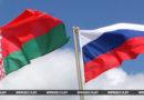 Лукашенко 20-21 сентября совершит рабочий визит в Россию