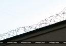 В Минском районе парень уговорил девушку-подростка попробовать психотроп, ему грозит до 10 лет тюрьмы