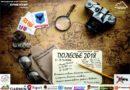 Мозырский клуб туризма «Ориентир» с 21 по 23 сентября проведет приключенческую гонку «Полесье-2018»