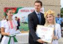 Мозырянка выиграла областной конкурс «Автосеньорита-2018»