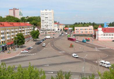 В Мозыре 19 сентября 2020 г. с 10.00 до 21.30 пл. Ленина будет закрыта для движения автотранспорта