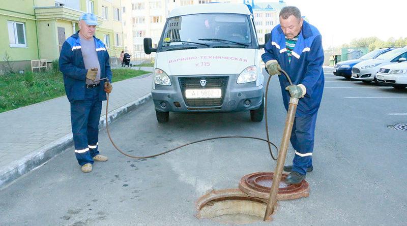 Мозырская аварийно-техническая служба: «У вас проблема? Мы поможем ее решить!»