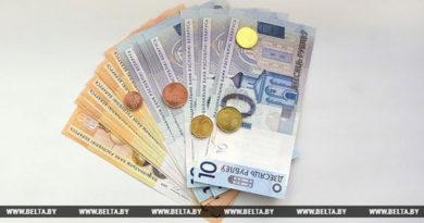 Правительство подготовило проект постановления о повышении минимальной зарплаты
