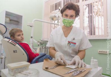 Как подготовить ребенка к посещению стоматолога