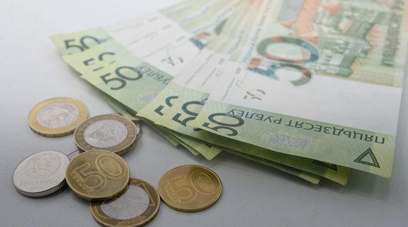 Стала известна средняя зарплата белоруса в сентябре