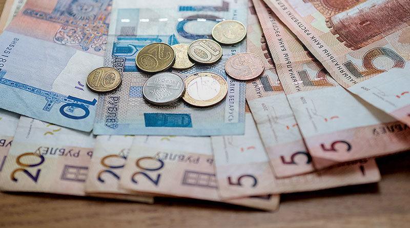 С 1 мая в Беларуси увеличатся пенсии