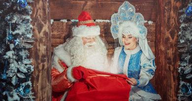 Приглашаем на новогоднюю сказку «Привет, Мишка!» в Мозырскую резиденцию братьев Дедов Морозов