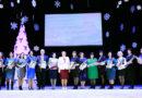 В Мозыре прошло торжественное мероприятие посвященное 100-летию со дня образования органов социальной защиты и финансовой системы Республики Беларусь