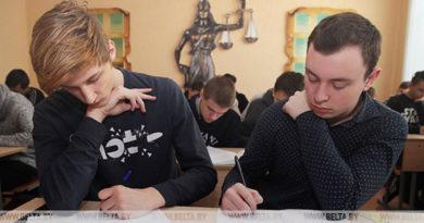Более 1 тыс. учащихся Гомельской области станут участниками третьего этапа республиканской олимпиады