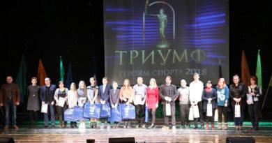 «Триумф героям спорта – 2018»: на Мозырском НПЗ назвали имена самых спортивных работников завода
